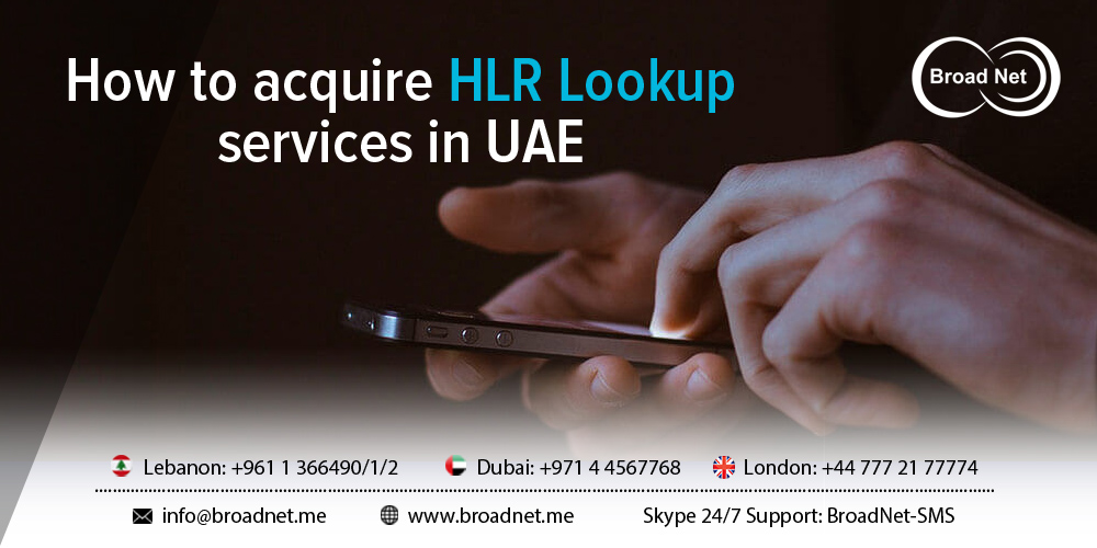 How to acquire HLR Lookup services in UAE